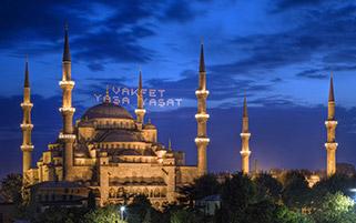 مسجد سلطان احمد،استامبول،ترکیه