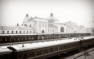 ایستگاه قطار…