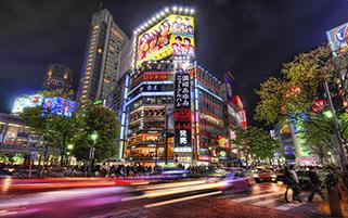 نشاط، توکیو، ژاپن