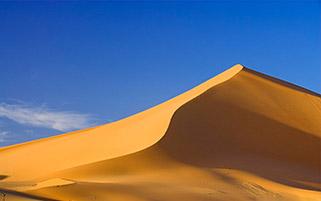 تپه شنی جبل،لیبی