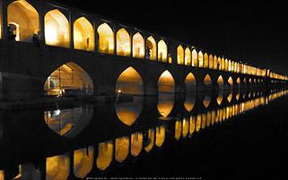 سی و سه پل درشب، اصفهان