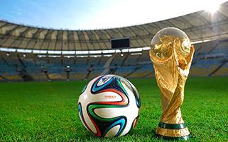 جام طلای فوتبال و توپ ۲۰۱۴